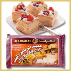 Puff Pastry Block