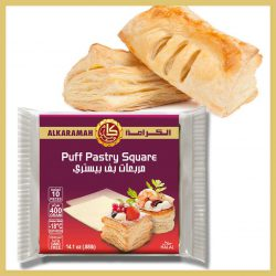Puff Pastry Square