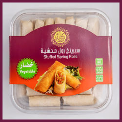 Vegetables Stuffed Spring Rolls 40 Pcs