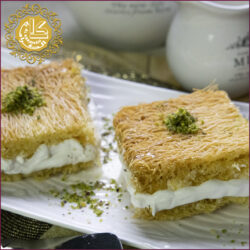 Kunafa Othmalia With Cream-Kg
