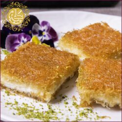 Kunafa Ben Narain With Cream-Kg