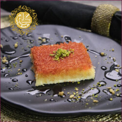 Kunafa With Cream-Kg