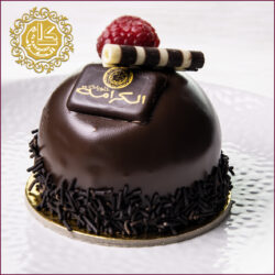 Boule Chocolate-Pcs