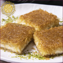 Kunafa Ben Narain With Cream-Kg