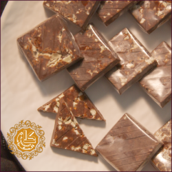 Chocolate Almond-Kg