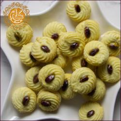 Petit Fours Pistachio Nuts-Kg